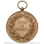 Médaille de concours avec bélière à l'effigie de MAC-MAHON, par TASSET