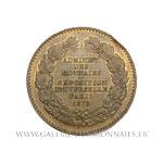 Epreuve 1878 Administration des monnaies, exposition universelle de Paris